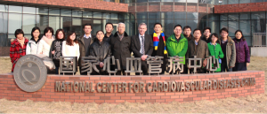 National Center for Cardiovascular Diseases